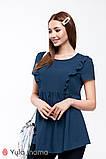 Синяя блузка для беременных и кормящих ALICANTE BL-20.021, фото 5
