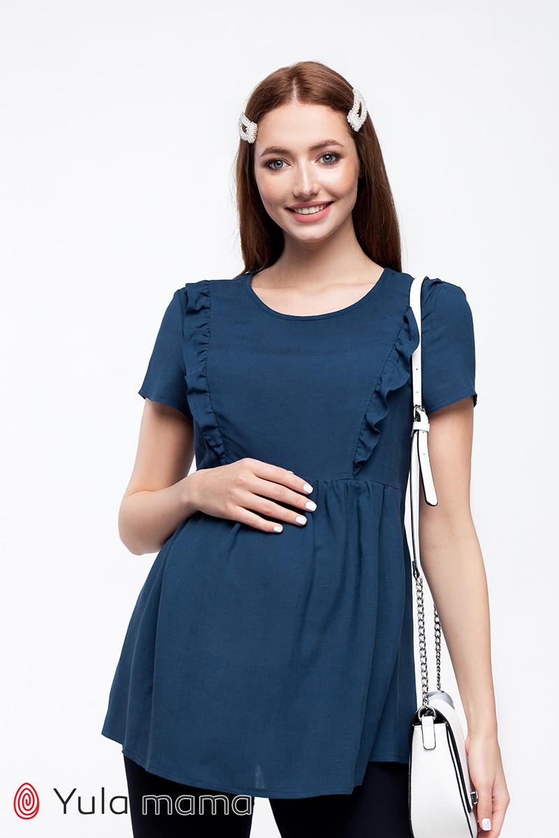 Синяя блузка для беременных и кормящих ALICANTE BL-20.021