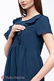 Синяя блузка для беременных и кормящих ALICANTE BL-20.021, фото 3