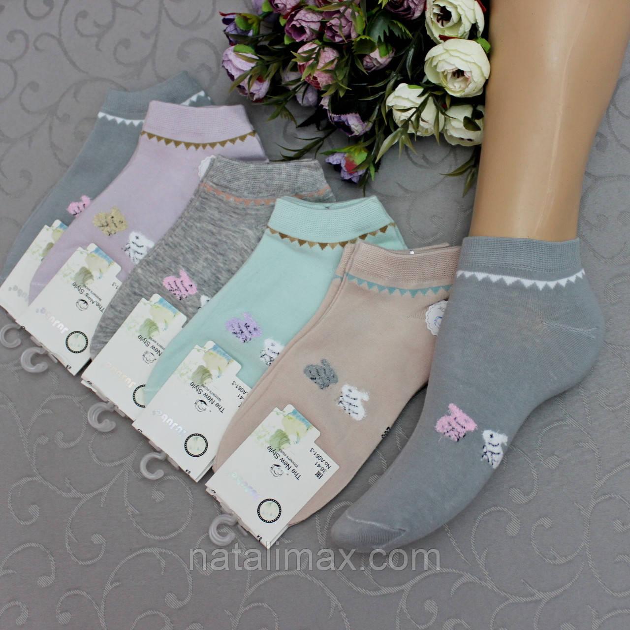 """Женские  носки укороченные,  """"JuJube"""", 36-41 р-р .  Женские носочки, носки для подростков"""
