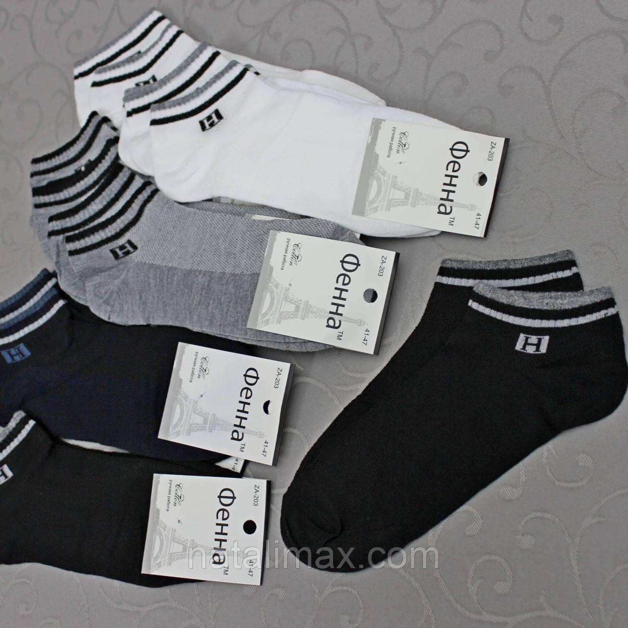 """Мужские носки, СЕТКА,  """"Фенна"""", 41-47 р-р .  Женские носочки, носки для подростков"""