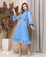 Нарядное лёгкое голубое платье в горошек S-M, L-XL