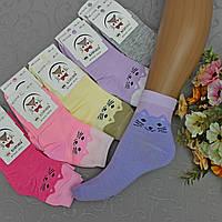 """Носки для девочек, 26-31 размер, """"Корона"""" . Детские  носки,  носочки для девочек, фото 1"""