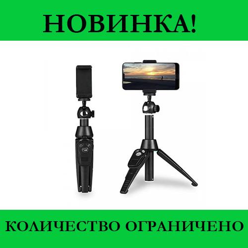 Монопод H8 MONOPOD