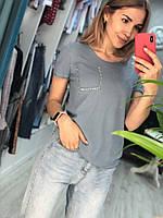 Жіноча футболка синього кольору