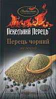 "Пекельний Перец черный молотый 20 гр ТМ ""Любисток"""