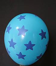"""Латексный шар с рисунком звезда синий 12 """"30см Gemar"""