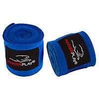 Бинты боксерские PowerPlay, нейлон, l-3 м., синий (PP_3046)