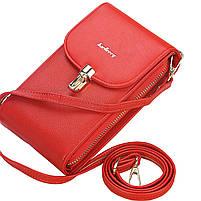 Женский кошелек-сумка Baellerry N8593 Red вертикальная на плечо тренд сезона для девушек женщин, фото 2