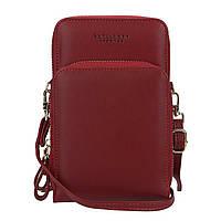 Женский кошелек Baellerry N0102 Red вертикальный на ремешке сумка-клатч для женщин и девушек
