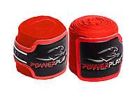 Бинты боксерские PowerPlay, нейлон, l-4 м., красный (PP_3046)