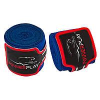 Бинты боксерские PowerPlay, нейлон, l-4 м., синий (PP_3046)