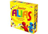 Лингвистическая настольная игра Алиас для детей (Alias Junior) (русс)