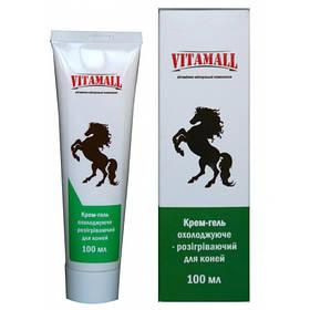 Крем-гель VitamAll охлаждающе-разогревающий, для лошадей