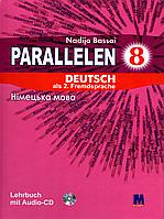 """Н. Басай """"Parallelen 8"""". Підручник для 8-го класу ЗНЗ (4-й рік навчання, 2-га іноземна мова) + 1 аудіо CD-MP3"""