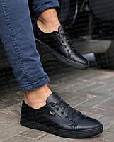 Кеды мужские кожаные