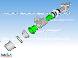 Втулка осі балансира (алюміній) 375-2918026, фото 2
