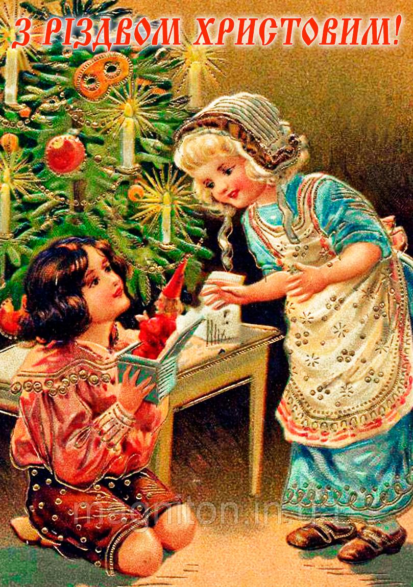 З Різдвом Христовим! Магніт на холодильник 01