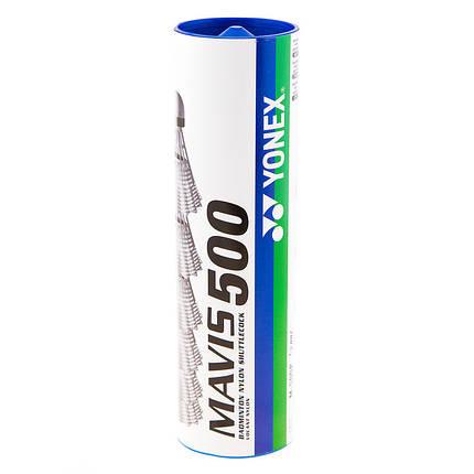 Воланы Mavis Yonex 500 нейлоновые 6 шт., белый, фото 2