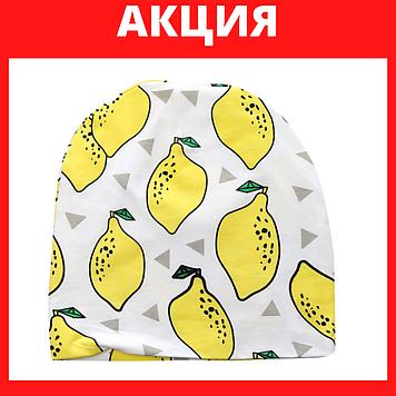 Детская шапка Детская шапка с лимоном Детская шапка весна Детская шапка лето Шапка детская лето