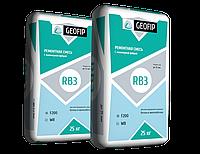 Ремонтна суміш для бетону (до 25 мм) GEOFIP-RB3