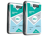 Ремонтна суміш для бетону (фініш) GEOFIP-RB2