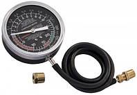 Универсальный прибор для измерения давления топливной магистрали. Вакуумметр JONNESWAY AR020019