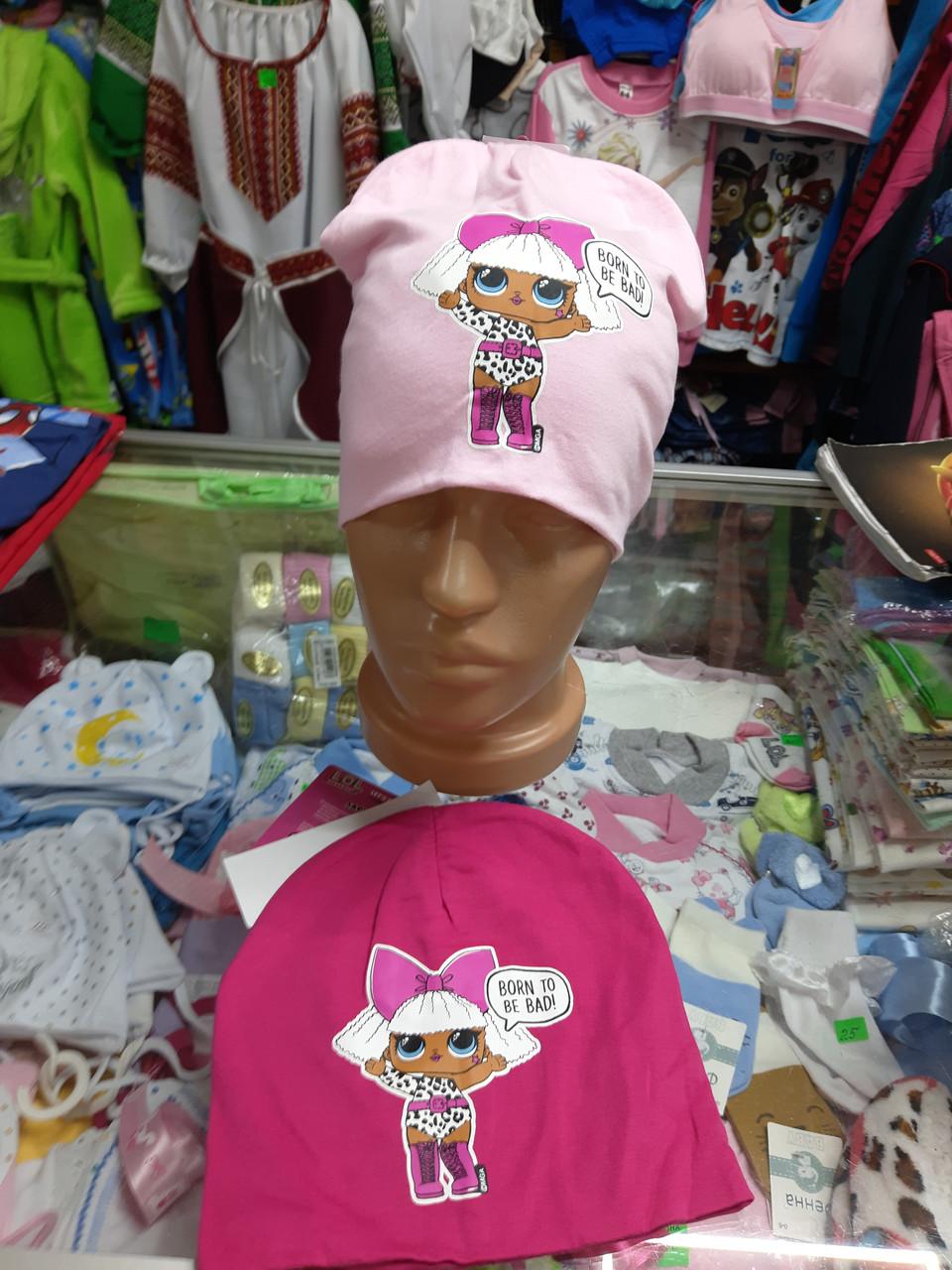 Трикотажная двойная шапка для девочки Кукла Лол р.50 - 54