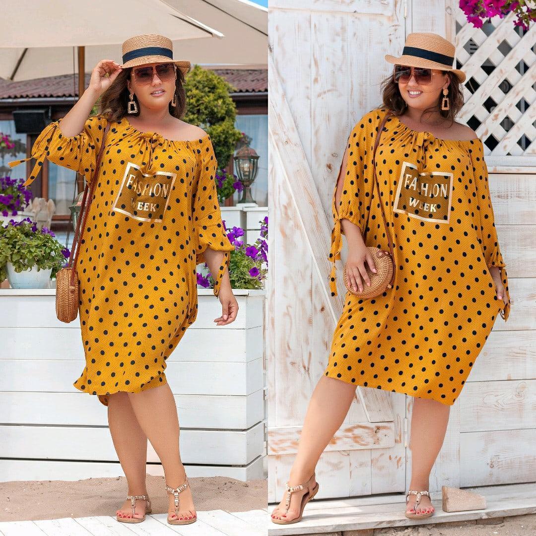 Желтое платье свободного кроя батал