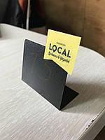 Ценник меловой пластиковый чёрный L-образный 7 х 10 см (таблички под меловой маркер), фото 1