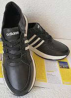 Кроссовки женские большого размера кожаные чёрные с тремя белыми полосками adidas для прогулок и спорта