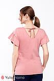 Блузка для беременных и кормящих ROWENA BL-20.052 пыльная роза, фото 4