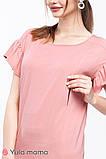 Блузка для беременных и кормящих ROWENA BL-20.052 пыльная роза, фото 3