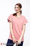 Блузка для беременных и кормящих ROWENA BL-20.052 пыльная роза, фото 5