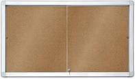 Доска-витрина пробковая 2х3 в алюминиевой рамке 70 x 97 см с передвижными дверцами, фото 1