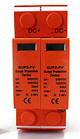 Ограничитель перенапряжения (УЗИП) DC SUP2-PV 2P 1000V 40KA