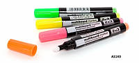 Набор флуорисцентных маркеров для стеклянных досок 2х3 Multiboard 4 цвета
