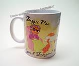 Чашка THE BOSS, фото 4