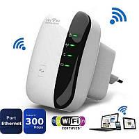 Wi-Fi Repeater підсилювач ретранслятор 300 Мбіт/с White