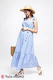Длинный летний сарафан для беременных и кормящих BLUE SF-20.021, фото 2