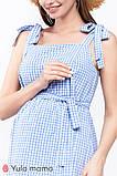 Длинный летний сарафан для беременных и кормящих BLUE SF-20.021, фото 3