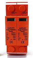 Ограничитель перенапряжения (УЗИП) DC SUP2-PV 2P 500V 40KA