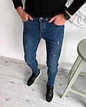 😝 Джинсы сноуп - Мужские штаны с потертостями, фото 2