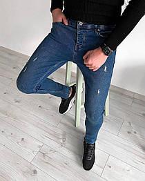 😝 Джинсы сноуп - Мужские штаны с потертостями