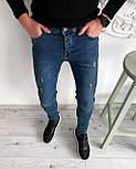 😝 Джинсы сноуп - Мужские штаны с потертостями, фото 3