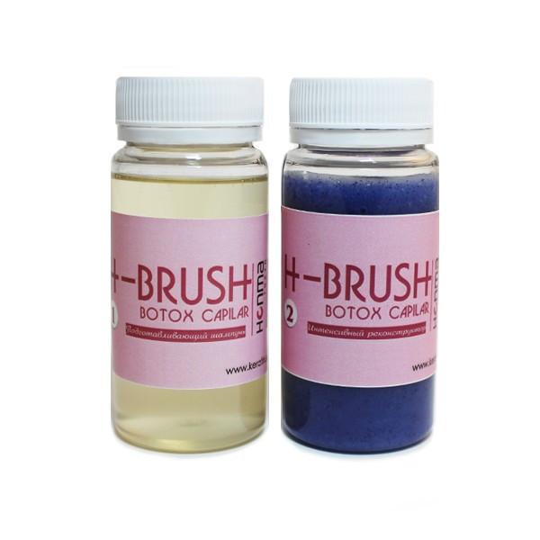 Ботoкc для волос Honma Tokyo H-Brush B.Tox Platinum, набор 30/50 мл