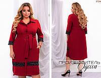 """Стильное женское платье-рубашка с отложным воротом ткань """"Габардин"""" размер 50, 52 размер батал"""