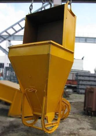Бункер туфелька для бетона Скиф 1 куб, фото 2