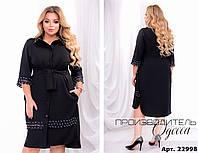 """Красивое женское платье-рубашка с отложным воротом ткань """"Габардин"""" размер 50, 52  размер батал"""