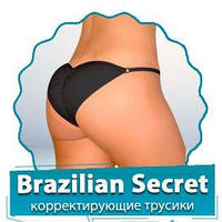 Brazilian Secret (Бразилиан Сикрет) - корректирующие трусики, фото 1